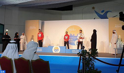 بطولة العالم البارالمبية لألعاب القوى بدبي..المغرب يحرز ثلاث ميداليات