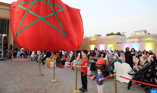 الجالية المغربية بالامارات تحتفي بالذكرى ال 44 للمسيرة الخضراء