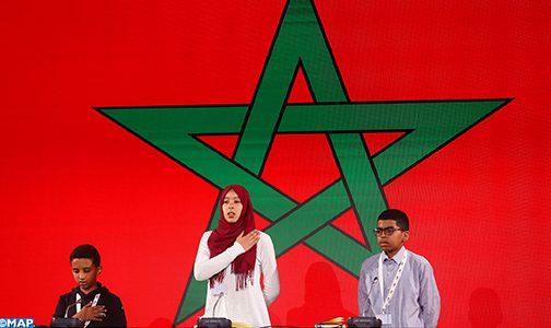 مراكش: تقديم مشروع القانون المتعلق بحماية المعطيات ذات الطابع الشخصي للبرلمانيين الأطفال