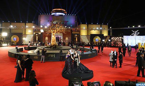 افتتاح فعاليات النسخة ال41 لمهرجان القاهرة السينمائي