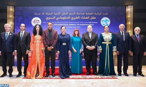 صاحبة السمو الملكي الأميرة للا حسناء تترأس بالرباط حفل العشاء الدبلوماسي الخيري السنوي