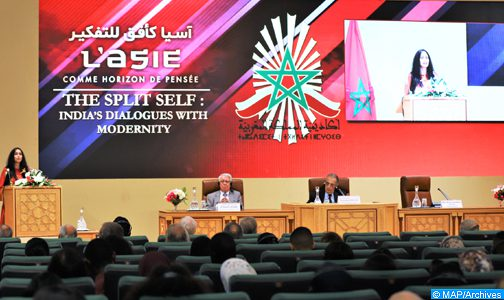 """""""آسيا أفقاً للتفكير"""" موضوع الدورة ال46 لأكاديمية المملكة المغربية ما بين 9 و17 دجنبر الجاري"""