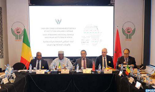 انتخاب المغرب على رأس اتحاد المجالس الاقتصادية والاجتماعية والهيئات المماثلة لها لإفريقيا