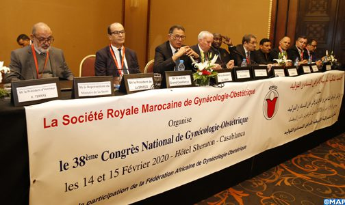 الدار البيضاء .. انطلاق المؤتمر ال38 للجمعية الملكية المغربية لطب النساء والتوليد
