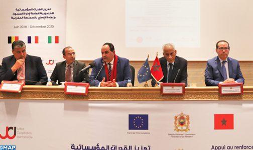 الرباط .. توقيع اتفاق لتأسيس ائتلاف من أجل تطوير البحث في مجال تدبير المؤسسات السجنية