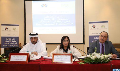 مراكش..افتتاح لقاء إقليمي حول إشاعة ثقافة حقوق الإنسان في إطار أهداف التنمية المستدامة