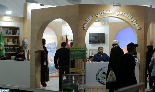 """الدار البيضاء: وكالة بيت مال القدس الشريف تذكي وعي الناشئة ب""""ألوان الأقصى"""""""