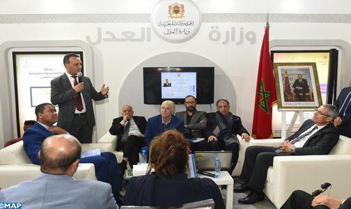 """الدار البيضاء.. تقديم كتاب """"ضوابط إدماج العقوبات السالبة للحرية بين النص القانوني والممارسة القضائية"""" لمؤلفه هشام ملاطي"""