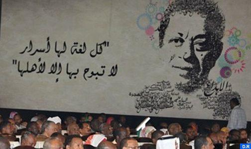 """رواية """"الغراب"""" للكاتب المغربي عبد الباسط زخنيني تتوج بجائزة الطيب صالح"""