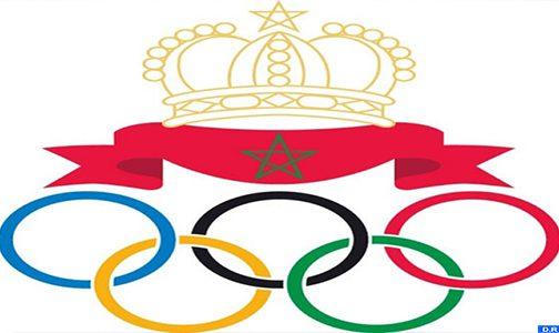 اللجنة الأولمبية الوطنية المغربية ترحب بقرار تأجيل دورة الألعاب الأولمبية طوكيو 2020