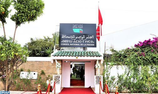 مقررات المجلس الوطني للصحافة لا تتجاوز أن تكون مقررات تنظيمية لا تشمل الصحفيين الذين يعملون بالقطاع العام كما هو الشأن بالنسبة لصحفيي وكالة الأنباء المغربية