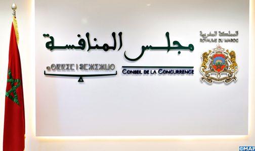 مجلس المنافسة يساهم في الصندوق الخاص بتدبير جائحة فيروس كورونا