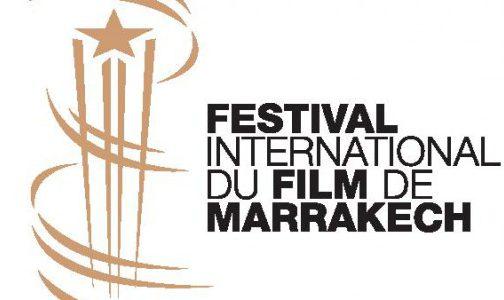 مؤسسة المهرجان الدولي للفيلم بمراكش تساهم بمليوني درهم في صندوق تدبير ومواجهة جائحة كورونا