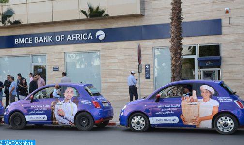 كوفيد – 19 .. بنك إفريقيا يقدم العديد من المعاملات المجانية عن بعد من أجل حماية زبنائه