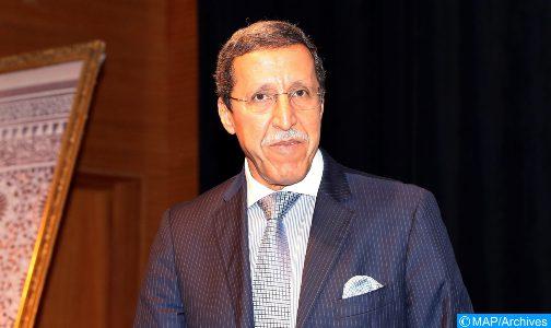 تعيين السفير هلال كميسر لمسلسل تعزيز هيئات معاهدات الأمم المتحدة لحقوق الإنسان