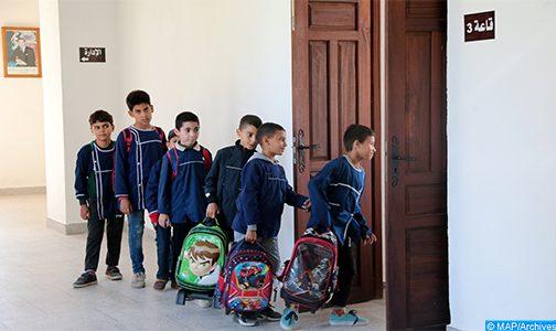 الداخلة – وادي الذهب.. لقاء تشاوري لتسوية الخلاف بين مؤسسات التعليم الخصوصي وأولياء التلاميذ