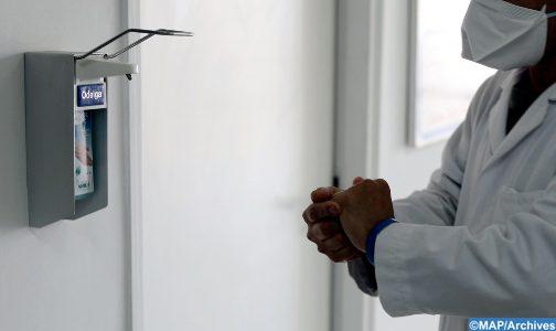 الصندوق الخاص .. نقابة صيادلة ولاية الدارالبيضاء الكبرى تساهم بمليون و 200 ألف درهم