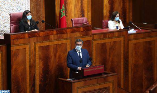 السيد أخنوش: عائدات الصادرات الفلاحية المغربية حققت لحد الآن 17,5 مليار درهم