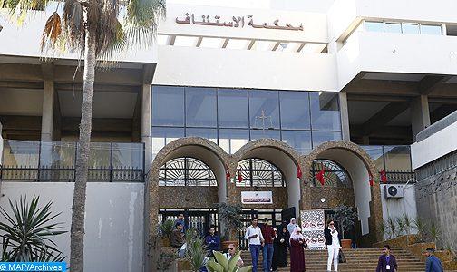الشروع في إجراء بحث حول ظروف وملابسات الولوج إلى مكتب أحد المحامين بالدار البيضاء (الوكيل العام للملك)