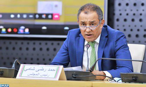 المجلس الاقتصادي والاجتماعي والبيئي يعقد الدورة العادية الـ111 لجمعيته العامة