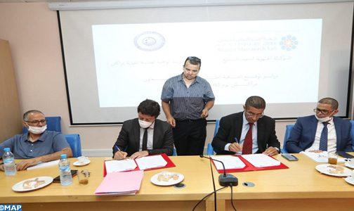 اتفاقية تعاون بين الوكالة الجهوية لتنفيذ المشاريع بجهة مراكش آسفي والمدرسة الوطنية للهندسة المعمارية