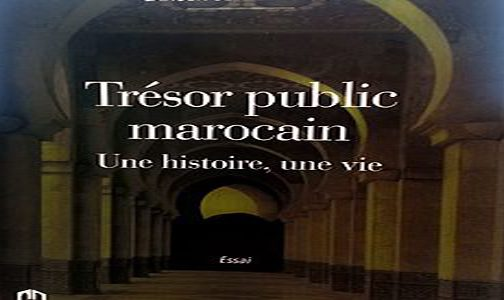 """صدور مؤلف بعنوان """"الخزينة العامة المغربية، تاريخ ، حياة"""" للحسن السباعي الإدريسي"""