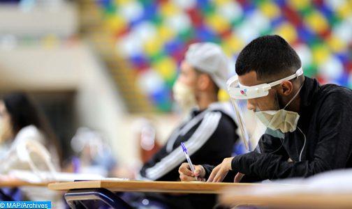 تسجيل 95 حالة غش في امتحانات الباكالوريا ـ دورة يوليوز 2020 العادية في جهة سوس ماسة