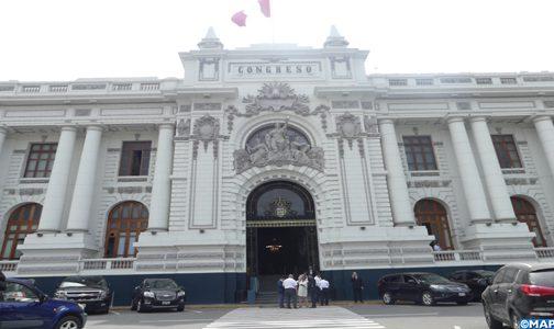 لجنة العلاقات الخارجية بالبرلمان البيروفي تشيد بالتقدم الكبير الذي أحرزه المغرب في عهد جلالة الملك