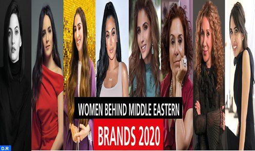 """مغربيتان ضمن قائمة """"فوربس"""" لسيدات صنعن علامات تجارية شرق أوسطية في 2020"""