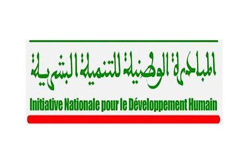 تاونات: أزيد من مليوني درهم مساهمة المبادرة الوطنية للتنمية في جهود مكافحة كورونا