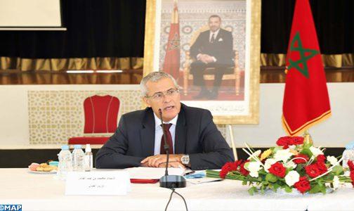 وزير العدل يبرز ضرورة التنسيق وتقديم المساعدة التقنية لتفعيل دور المحامي في مكافحة جريمتي غسل الأموال وتمويل الإرهاب