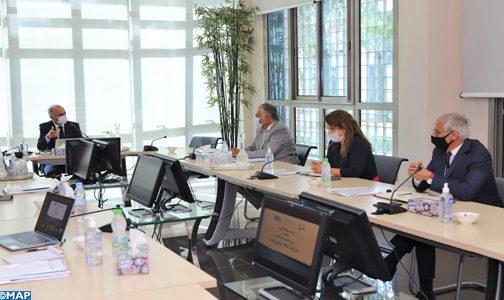 اللجنة الخاصة بالنموذج التنموي تعقد جلسة عمل مع حزب التقدم والاشتراكية