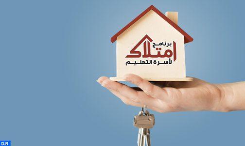 """أزيد من 8000 مستفيد من برنامج """"امتلاك"""" لمؤسسة محمد السادس للنهوض بالأعمال الاجتماعية للتربية والتكوين"""