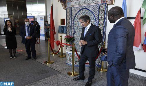 بمقر الوكالة الدولية للطاقة الذرية، تدشين نافورة مغربية عقب خضوعها لأشغال الترميم