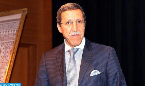 الأمم المتحدة: السيد هلال يستعرض الاستراتيجية الطاقية للمغرب في ظل الظرفية العالمية الصعبة