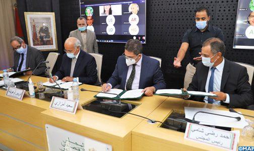 اتفاقية بين المجلس الاقتصادي والاجتماعي والبيئي ووزارة التربية الوطنية والجامعات المغربية لإنجاز دراسات في المجالات ذات الاهتمام المشترك