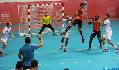المنتخب الوطني لكرة اليد يدخل في تربص إعدادي ما بين 25 شتنبر الجاري و10 أكتوبر المقبل بمدينة إفران