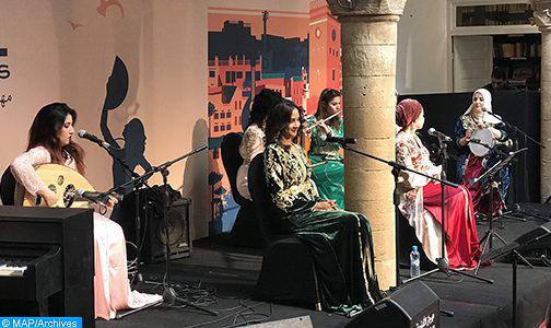 الصويرة .. مهرجان أندلسيات أطلسية في نسخة افتراضية بين 14 و16 نونبر المقبل