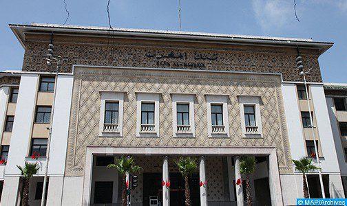 ارتفاع القروض البنكية بنسبة 5,2 بالمائة في شتنبر الماضي (بنك المغرب)