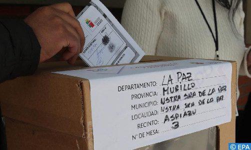 الانتخابات العامة ببوليفيا .. افتتاح مكاتب التصويت
