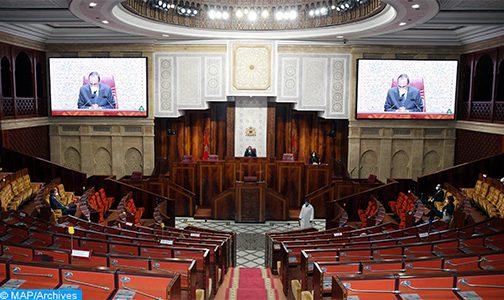 مجلس النواب يعقد الاثنين المقبل جلسة عمومية مخصصة للأسئلة الشفهية الموجهة لرئيس الحكومة حول السياسة العامة