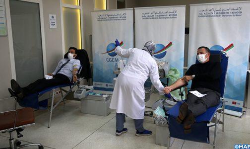 التبرع بالدم .. خطوة تضامنية للاتحاد العام لمقاولات المغرب