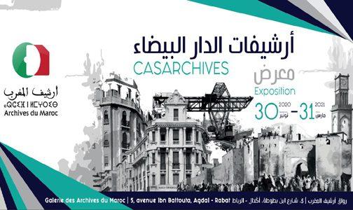 """""""أرشيفات الدار البيضاء"""" .. معرض للصور والوثائق الفريدة من 30 نونبر إلى 31 مارس"""