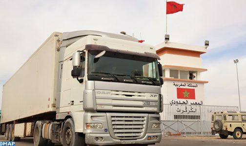 سويسرا : الشبكة الدولية للصحافيين العرب والأفارقة تشيد بالتدخل السلمي للمغرب في الكركرات