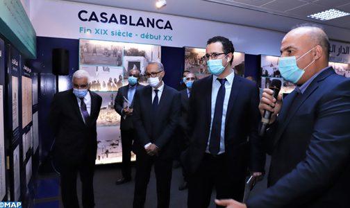 """افتتاح معرض بالرباط بعنوان """"أرشيفات الدار البيضاء"""" يؤرخ للذاكرة التاريخية للحاضرة الاقتصادية"""