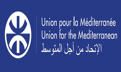 المنتدى الخامس للاتحاد من أجل المتوسط.. التزام بدعم وتعزيز الحوار والتعاون الأوروـ متوسطي