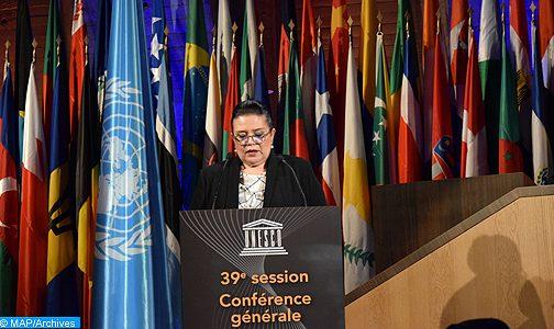 المغرب ينضم إلى مجلس إدارة معهد (اليونسكو) للتعلم مدى الحياة