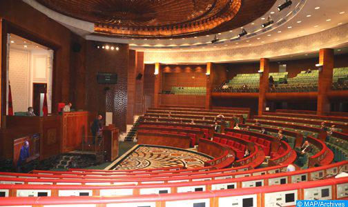 مكتب مجلس المستشارين يطلع على برنامج الدراسة والتصويت على مشروع قانون المالية 2021 أمام الجلسات العامة