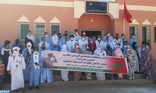 بجماعة المحبس …جمعيات المجتمع المدني بكلميم تؤيد تدخل المغرب بالكركرات