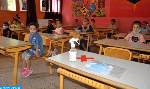 إقليم جرادة : المبادرة الوطنية للتنمية البشرية تقدم دعما كبيرا لقطاع التربية